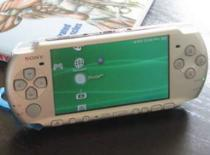 Jak zrobić podstawkę pod PSP