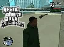 Jak odnaleźć mini-gun w GTA SA