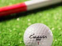 Jak nauczyć się grać w golfa #4 - Slice