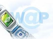 Jak za darmo przy użyciu Wap wgrywać pliki na komórkę