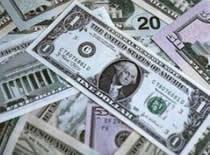 Jak przedstawić katastrofę WTC na banknotach