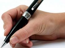 Jak zrobić magiczny długopis
