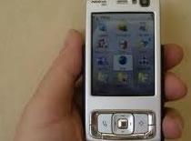 Jak zainstalować Tibię Micro Edition na Nokia N95