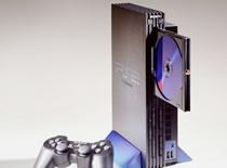 Jak używać kamery EyeToy od PlayStation 2 w komputerze