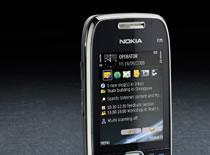 Jak wgrywać oprogramowanie do telefonów Nokia