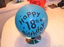 Jak zrobić poduszkowiec z balonika i płyty CD/DVD