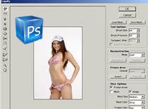 Jak wykonać retusz sylwetki w Adobe Photoshop