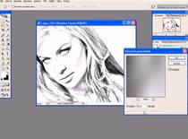 Jak wykonać kolorowy szkic ze zdjęcia