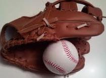 Jak zrobić rękawicę do baseballu z gazety