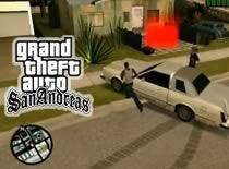 Jak odblokować ocenzurowane sceny w GTA San Andreas