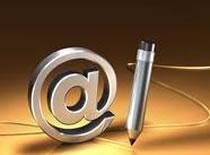 Jak zaszyfrować wiadomość E-mail