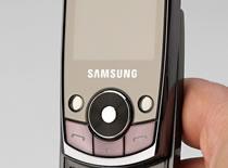 Jak wyszukać karty pamięci w telefonie Samsung J700