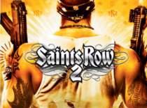 Jak zdobyć darmową broń w Saints Row 2