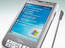 Jak dzwonić przez Freeconet na przykładzie palmtopa