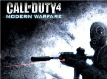 Jak wykorzystać glitche w Call of Duty 4 Modern Warfare #2