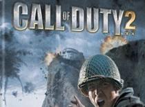 Jak wykorzystać glitche w Call of Duty 2