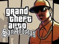 Jak podmienić dźwięki w GTA San Andreas