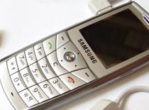 Jak wgrać gry java na telefon Samsung E200