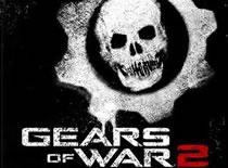 Jak zdobyć różne osiągnięcia w Gears of War 2