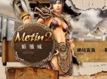 Jak zarejestrować się na 175gs.com - serwer Metin2