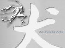 Jak wstawić chińske znaki do Windows XP