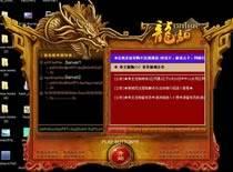 Jak zarejestrować się na DWYT2 - chiński serwer Metin2