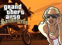 Jak zrobić własną grafikę do ekranu ładowania w GTA San Andreas