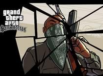 Jak założyć serwer do gry GTA San Andreas