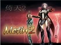 Jak postawić serwer Metin2 przez Hamachi