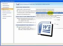 Jak zmienić domyślny format zapisu plików w Word 2007