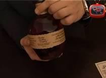 Jak powstał burbon i amerykańska whisk(e)y 2/5 - etykiety na butelkach