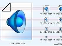 Jak zmienić dźwięk logowania do XP