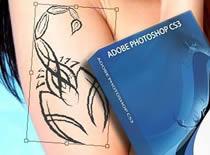 Jak usunąć tatuaż w Adobe Photoshop