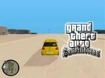 Jak przyspieszyć samochód w GTA SA bez kodu