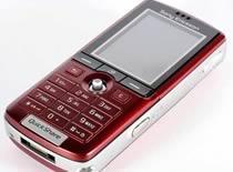 Jak wymienić aparat w Sony Ericsson k750i