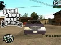 Jak dodawać własne pojazdy w GTA SANANDREAS