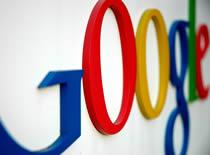 Jak wstawić stronę na google