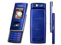 Jak wgrać gry na telefon Samsung J600E