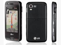 Jak zrobić Capture Screen w LG GT505 i GT500