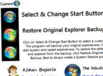 Jak zmienić przycisk Start w Windows 7