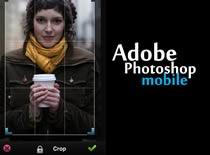 Jak posługiwać się aplikacją Photoshop Mobile w iPhone