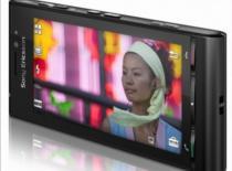 Jak nagrywać filmy w wysokiej jakości telefonem Sony Ericsson Satio