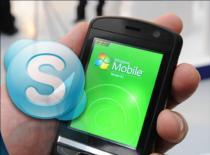 Jak zainstalować skype na telefonie z Windows Mobile