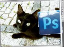 Jak poprawić jakość zdjęcia w Photoshop CS3 #1