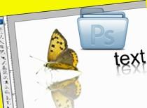 Jak zrobić odbicie lustrzane w Photoshop CS3 #2