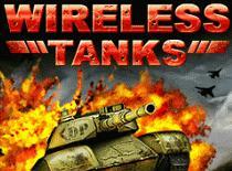 Jak aktywować za darmo grę Wireless Tanks