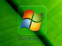 Jak wyłączyć aktualizacje w Windows XP