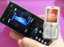Jak wgrać soft z SE W610i na SE K550i