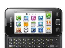 Jak zrobić screenshota w Samsung Wave 533
