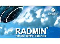 Jak sterować komputerem i przesyłać pliki za pomocą Radmin